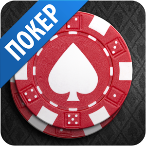 World Poker Club для андроид
