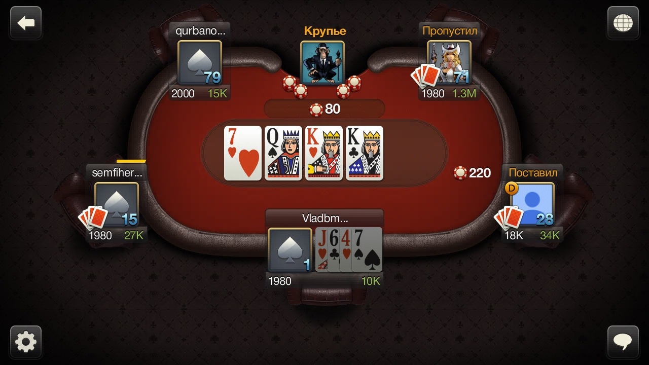 World poker club for android free download world poker club apk.